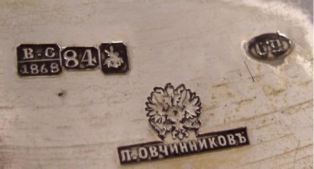 Клейма Ювелирный мастер серебряных изделиий Овчинников Павел Акимович